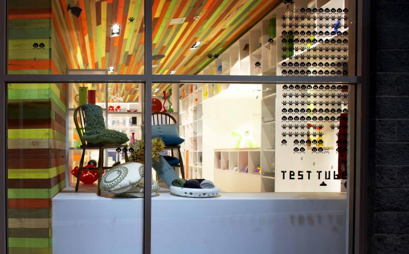 Test Tube - Retail Fitout - By Habitat 1